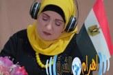 مصر والجيل والغاء المستحيل