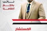 القائد الجدير بالمكان **محمد شعلان