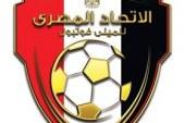(الإتحاد المصري للميني فوتبول يحتفل بعيد ميلادة الأول رئيس الإتحاد شكرا بلدي شكري وزيري )