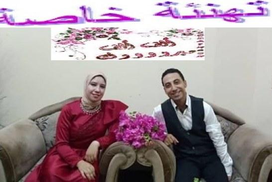 """أجمل التهانى القلبية من اسرة الجريدة بمناسبة خطوبة الأستاذ """"محمد عادل"""" على الانسة """"شيماء عاطف"""""""