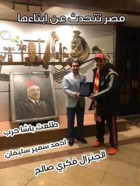 كل شباب مصر  مع الفارس النبيل لمصر احمد سمير سليمان رءيس الاتحاد المصرى للمينى فوتبول