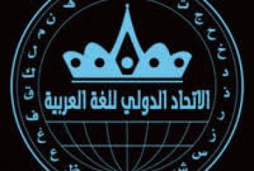 صفوت عمارة يحصل على عضوية الاتحاد الدولي للغة العربية