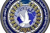 """المؤتمر الدولي الأول للجامعة الدولية للإبداع و العلوم الإنسانية و السلام بين الشعوب """" في يومه الثاني """""""