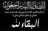 مدير عام مطار عدن الدولي يعزي بوفاة الراصد الجوي مطيع بارباع!!!.. عدن | خاص.