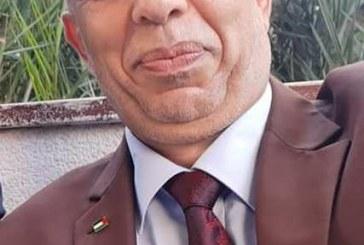 نتقدم أسرة الجريدةللدكتور / جمال عبد الناصر محمد أبو نحل،  على العضوية الدائمة باتحاد كتاب مصر