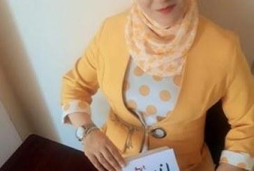 """صالون محبي الشاعرة الأستاذة ميرفت جابر حفل توقيع كتاب """"خيط دخان"""""""