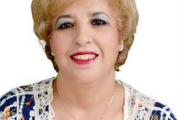 الدكتورة فاطمة الزهراء شبيلي…أكاديمية و باحثة من الجزائر