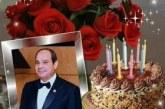 هنأ ناجى الشهابي رئيس حزب الجيل الديمقراطى الرئيس عبد الفتاح السيسي بعيد ميلاده