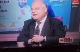 قال ناجى الشهابي رئيس حزب الجيل فى برنامج خط احمر