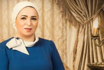 السيدة انتصار السيسى مثال يحتذى به للمرأة المصرية