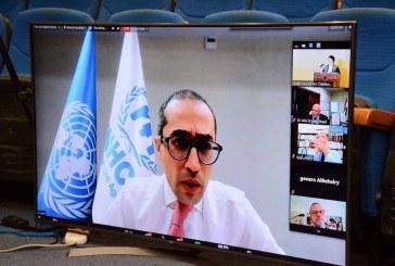 """البيان الختامي للمؤتمر الافتراضي """"جائحة كورونا وحقوق الطفل: من أزمة إلى فرصة"""""""