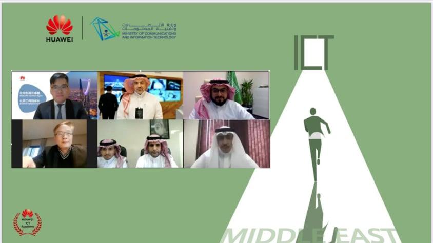 ستة مواهب تقنية في السعودية تشارك في التصفيات الإقليمية النهائية لمسابقة هواوي لتقنية المعلومات والاتصالات