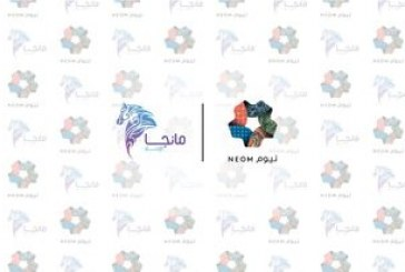 """شراكة بين """"مانجا للإنتاج"""" و """"نيوم"""" في مسلسل الأنيمي السعودي """"أساطير في قادم الزمان"""""""