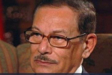 وفاة د.صفوت الشريف رئيس مجلس الشورى المصرى الاسبق