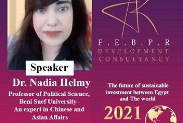 الدكتورة نادية حلمى، الخبيرة فى الشؤون السياسية الصينية والآسيوية.. تكتب: الذكاء الإصطناعى فى الصين