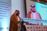 الأمير عبد العزيز بن طلال رئيس المجلس العربي للطفولة والتنمية يعلن