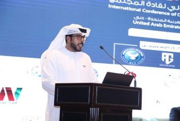 شكر على تكريم المستشار الدكتور خالد السلامي من دولة الامارات العربية