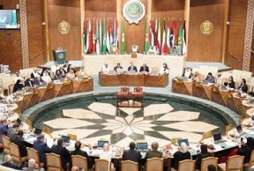 البرلمان العربي يعقد جلسته العامة لدور الانعقاد الجديد ..غدا بمقر جامعة الدول العربية