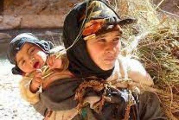اليوم العالمي للمرأة الريفية